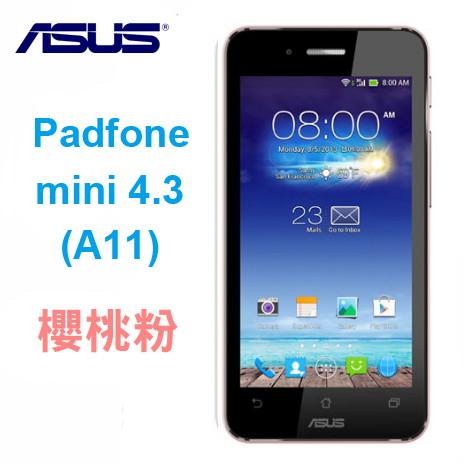 ASUS Padfone mini 4.3 變形手機+基座 A11 內建16GB 白 豪華套組