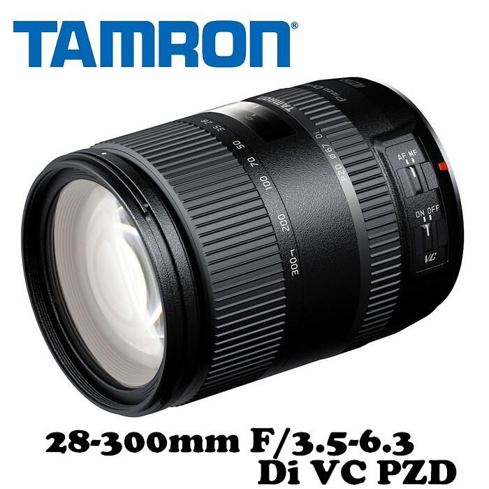 【TAMRON】騰龍 28-300mm F/3.5-6.3 Di VC PZD A010 公司貨
