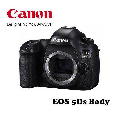 Canon EOS 5DS Body 單機身 公司貨