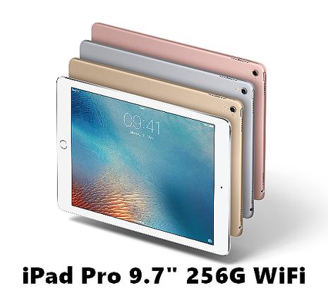 【Apple】iPad Pro 256G 9.7吋 WiFi版 四色 - 超值組