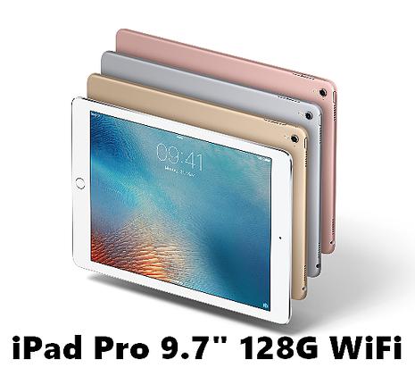 【Apple】iPad Pro 128G 9.7吋 WiFi版 四色 - 超值組