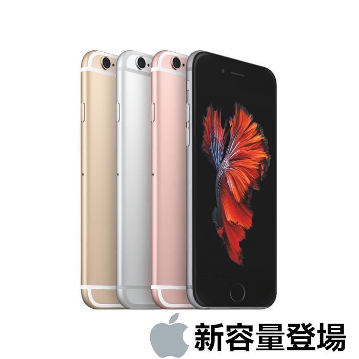 【Apple】IPhone 6s_Plus 32G  5.5吋 四色 行動充電組 公司貨