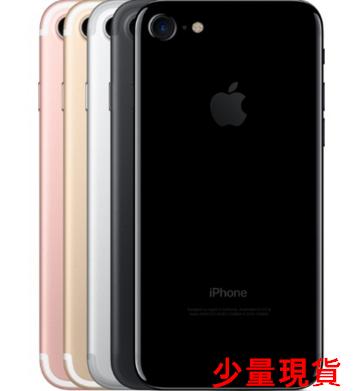【限量搶購】IPhone 7 128G 4.7吋 曜石黑 超值好禮