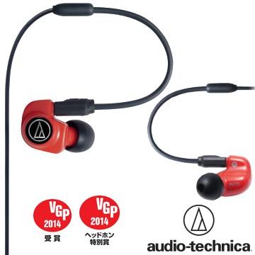 鐵三角 ATH-IM70 雙動圈交響單體耳塞式監聽耳機