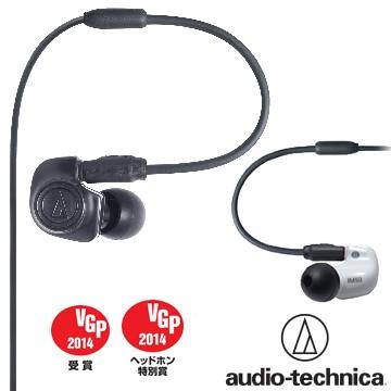 鐵三角 ATH-IM50 雙動圈交響單體耳塞式監聽耳機
