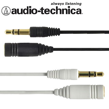 鐵三角 1M耳機延長線 AT3A45ST/1.0