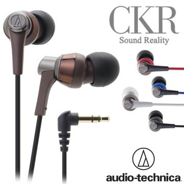 鐵三角 ATH-CKR3 高音質密閉型耳塞式耳機