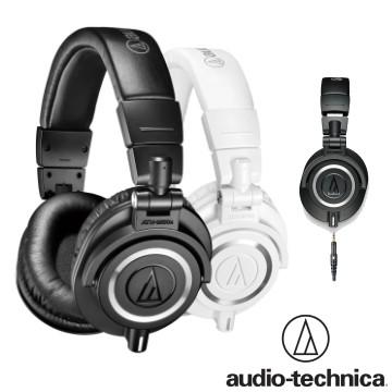 鐵三角 ATH-M50x 高音質錄音室用專業型監聽耳機