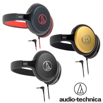 鐵三角 ATH-S600 街頭風格後戴式攜帶式耳機