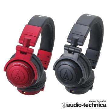 鐵三角 ATH-PRO500MK2 DJ用高音質頭戴監聽耳機