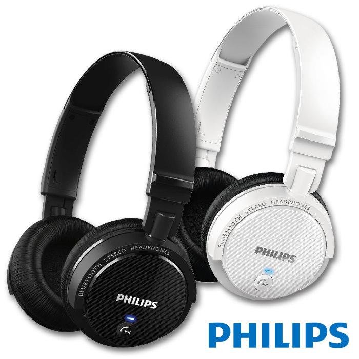 PHILIPS 飛利浦 SHB5500無線藍牙耳罩式耳機