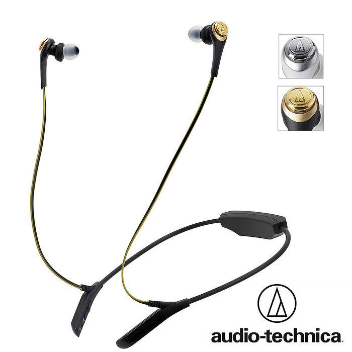 鐵三角 ATH-CKS550BT藍芽無線耳機麥克風組