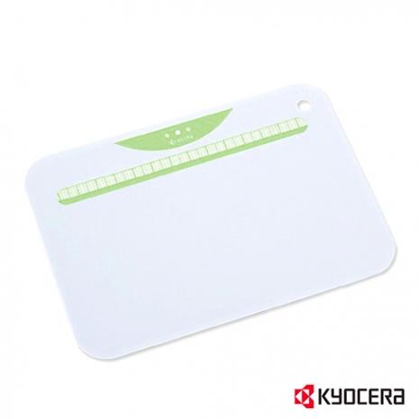 【KYOCERA】日本京瓷抗菌砧板(白底綠)