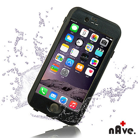 【nAve】iPhone6/6S防水手機殼