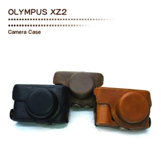 Wiston  手工皮套 For OLYMPUS XZ2(兩件式)