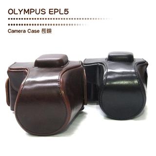Wiston  手工皮套 For OLYMPUS EPL5 變焦鏡(兩件式)