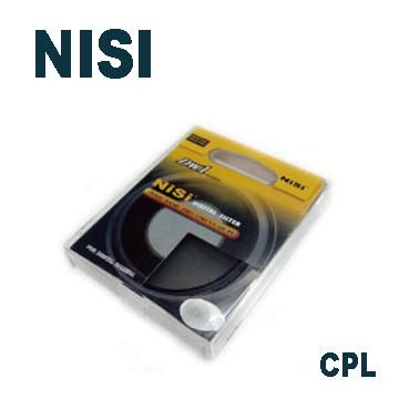 NISI CPL 49MM 偏光鏡