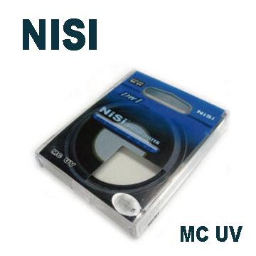 MCUV 62MM 保護鏡