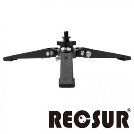 RECSUR 銳攝 RB-700 專業型運動攝影支架(配合單腳架)