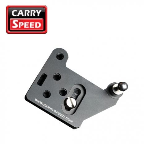 CARRY SPEED 速必達 C3相機座盤