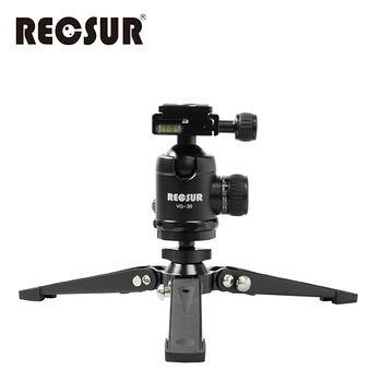 RECSUR 銳攝 RB-700專業型運動攝影支架(配合單腳架)