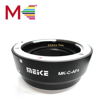 Meike 美科 轉接環(可自動對焦) C-AF4 CANON EF/EFS 鏡頭轉EOS M機身