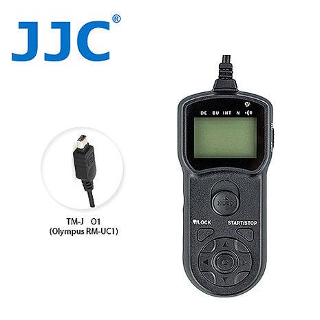 JJC TM-J 液晶定時快門線 O1(Olympus RM-UC1)