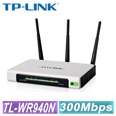 TP-LINK TL-WR940N 300Mbps 無線 N 路由器(促銷活動)