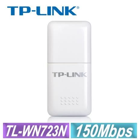 TP-LINK TL-WN723N 150Mbps 無線USB 網路卡
