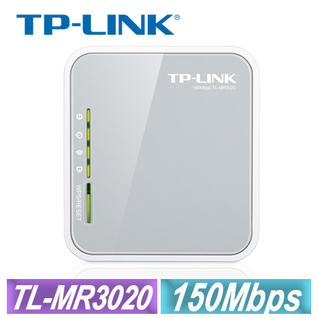 TP-LINK TL-MR3020 可攜式3G/3.75G無線N路由器
