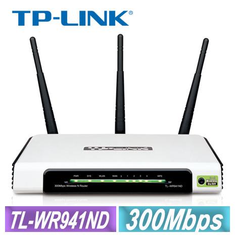 TP-LINK TL-WR941ND 300Mbps 無線 N 路由器