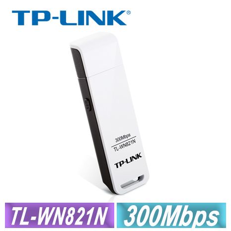 TP-LINK TL-WN821N 300Mbps 無線 N USB 網路卡
