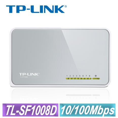 TP-LINK 8 埠 10/100Mbps 交換器(TL-SF1008D)