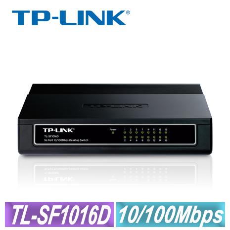 TP-LINK 16 埠 10/100Mbps 交換器(TL-SF1016D)