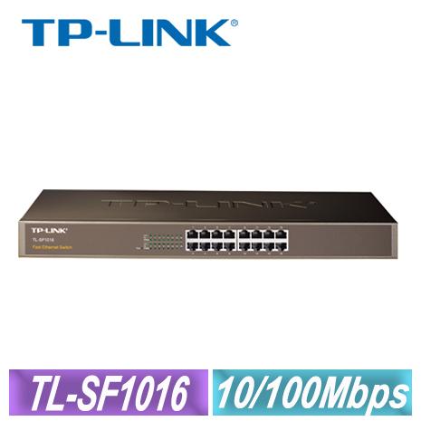 TP-LINK 16 埠 10/100Mbps 交換器(TL-SF1016)
