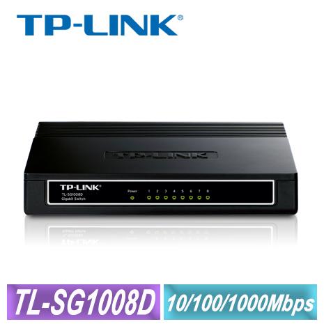 TP-LINK 8 埠 Gigabit 交換器(TL-SG1008D)