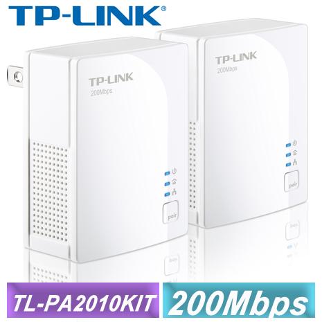 TP-LINK AV200 微型電力線網路橋接器**雙包裝(TL-PA2010KIT)