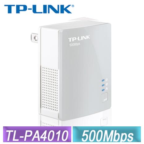 TP-LINK AV500 電力線網路橋接器  (TL-PA4010)
