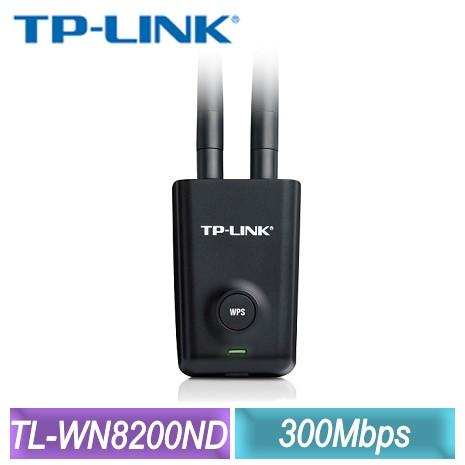 TP-LINK TL-WN8200ND 高功率高收訊 USB 無線網路卡