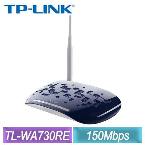 TP-LINK TL-WA730RE 無線範圍擴充器