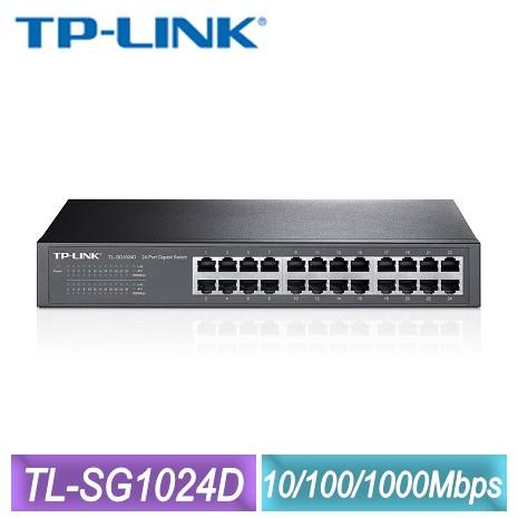 TP-LINK 24埠 Gigabit 桌上型/機架裝載型交換器(TL-SG1024D)