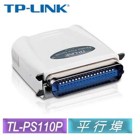 TP-LINK TL-PS110P 乙太網路列印伺服器