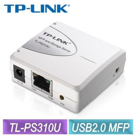 TP-LINK TL-PS310U 多功能列印伺服器