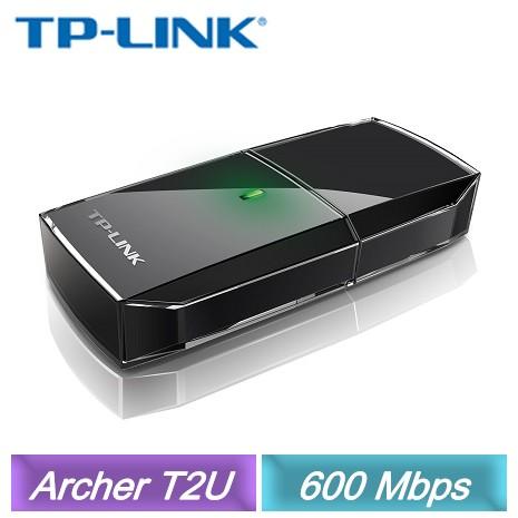 TP-LINK AC600 無線雙頻USB網卡Archer T2U