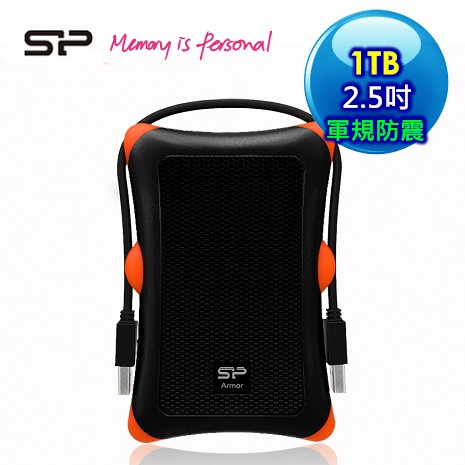 SiliconPower A30防震軍規 1TB 2.5吋行動硬碟
