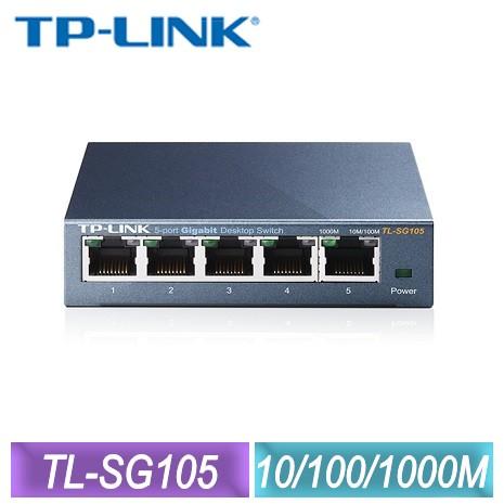 TP-LINK 5 埠 Gigabit專業級交換器(TL-SG105)