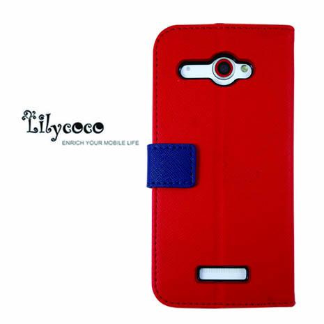 Lilycoco HTC J Butterfly 蝴蝶機 撞色系皮套-紅