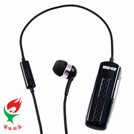 SEEHOT 嘻哈部落 蜂鳴器 雙待機 V3.0 領夾入耳式藍芽耳機(SBH-012CB)