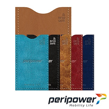 peripower RFID卡安心防護套(防RFID側錄盜刷)
