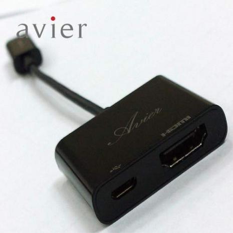 【avier】Android專用 MHL轉接器 - HDMI 轉 Micro USB 手機傳輸至電視